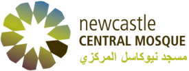 Newcastle Central Mosque Logo
