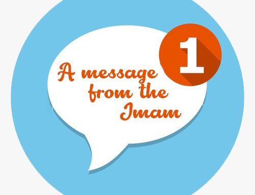 A message from the Imam