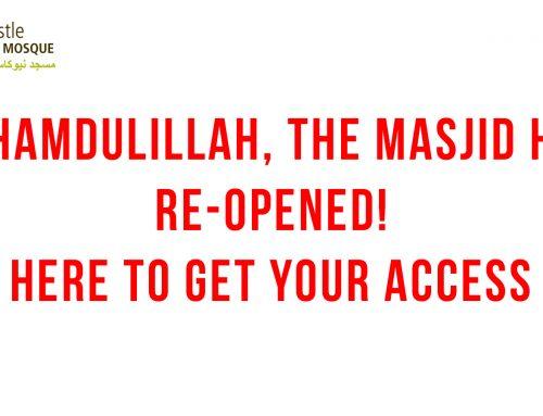 Masjid Entry Ticket